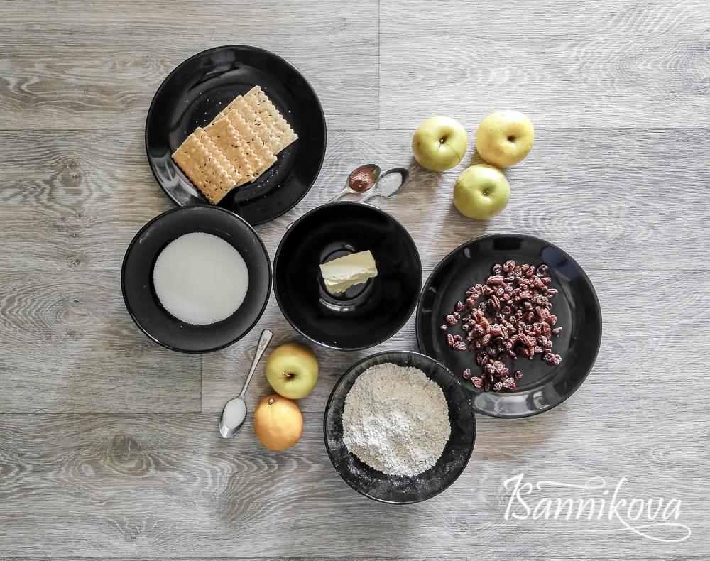 Список ингредиентов для яблочного крамбла на овсяной муке с печеньем
