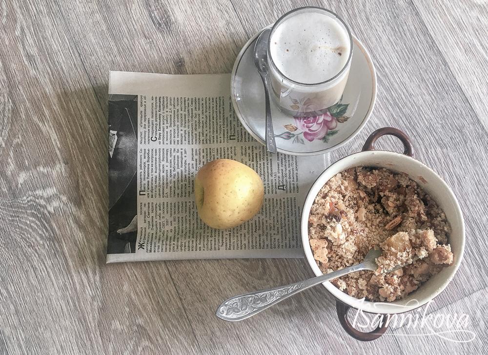 Яблочный крамбл готов