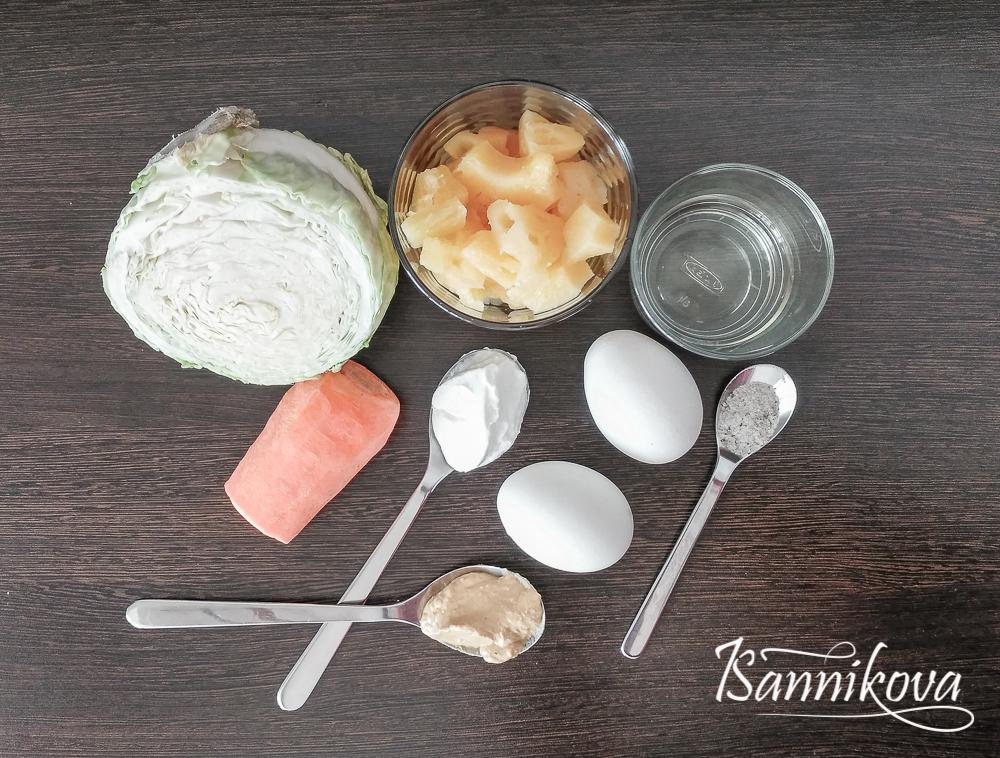 Список ингредиентов для капустного салата с ананасами