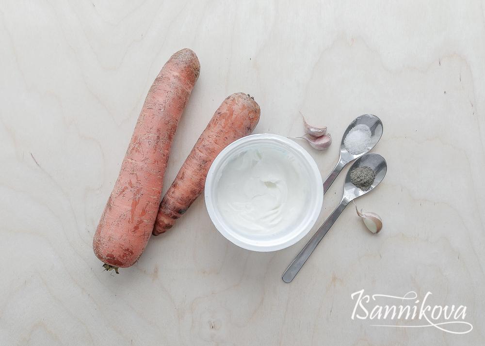 Список ингредиентов для морковного салата со сметаной