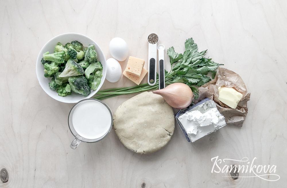 Список ингредиентов для пирога с брокколи и луком